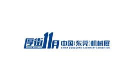 東莞國際智能工廠展覽會SIA