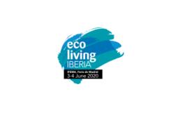 西班牙马德里清洁用品展览会ECO Living