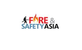 巴基斯坦卡拉奇消防展覽會Fire Safety Asia