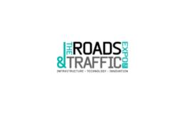 泰国曼谷道路交通展览会the Road and Traffic Expo