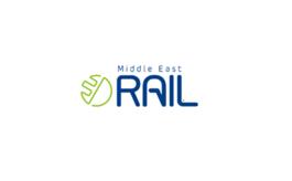 阿联酋迪拜铁路及轨道交通展览会ME Rail