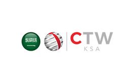 加纳阿克拉中国贸易周展览会CTW