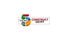 尼日利亚五大行业建材展览会The BIG5 Construct Nigeria