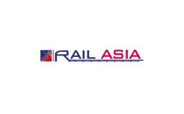 泰国曼谷铁路及轨道交通展览会Rail Asia