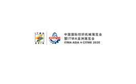 中国(上海)纺织机械展览会CITME