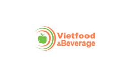 越南胡志明食品加工及包裝展覽會vietfood beverage