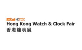 香港贸发局钟表展览会