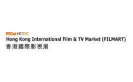 香港贸发局香港影视展览会FILMART