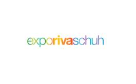 意大利加答鞋展覽會夏季Expo Riva Schuh