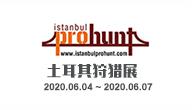 土耳其狩獵展