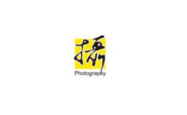 台湾国际摄影器材展览会