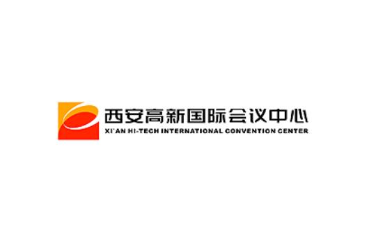 陕西西安高新国际会议中心