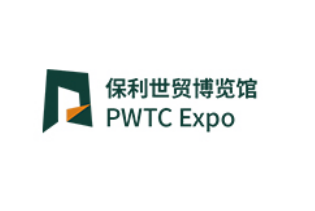 廣州保利世貿博覽館Guangzhou poly world trade expo pavilion