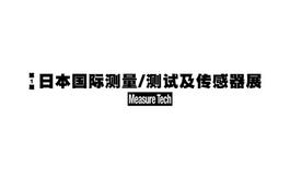 日本东京传感器及测试测量展览会Measure Tech