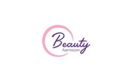阿塞拜疆巴库美容展览会Beauty Expo