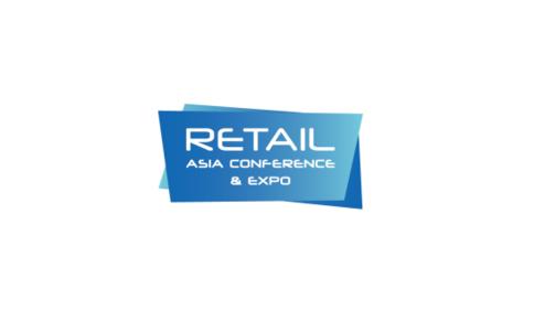 香港国际零售展览会RETAIL