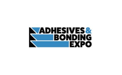 美國諾維膠粘技術展覽會Adhesives Bonding Expo