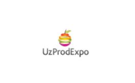烏茲別克斯坦塔什干食品加工展覽會Uz Prod Expo
