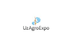 烏茲別克斯坦塔什干農業展覽會Uz Agro Expo