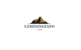 烏茲別克斯坦塔什干礦業展覽會Uz Mining Expo
