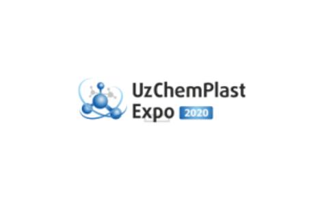 乌兹别克斯坦塔什干化工展览会Uz Chem Plast Expo