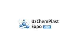 烏茲別克斯坦塔什干化工展覽會Uz Chem Plast Expo
