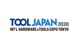 日本东京五金工具展览会TOOL JAPAN