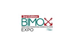 孟加拉达卡海事船舶展览会BIMOX