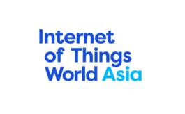 新加坡世界物联网大会IoT World Asia