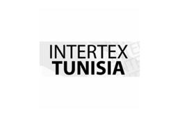 突尼斯纺织工业展览会Intertex Tunisia