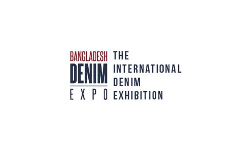 孟加拉达卡牛仔服装及纺织展览会春季Demin Expo