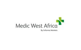 尼日利亚拉各斯医疗器械展览会Medic West Africa