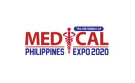菲律賓馬尼拉醫療用品展覽會Medical Philippines Expo