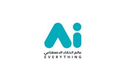 阿聯酋迪拜AI技術展覽會AI Everything