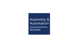 武汉国际工业装配与自动化技术展览会