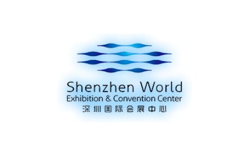 深圳国际会展中心 Shenzhen World Exhibition and Convention Center