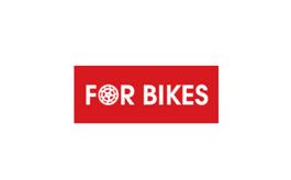 捷克布拉格自行车展览会For Bikes