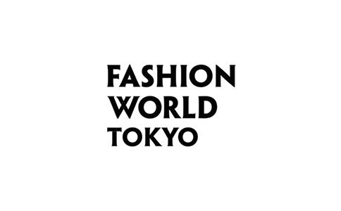 日本東京時尚產業展覽會秋季FASHION WORLD TOKYO