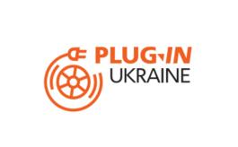 乌克兰基辅新能源车展览会PLUG IN UKRAINE
