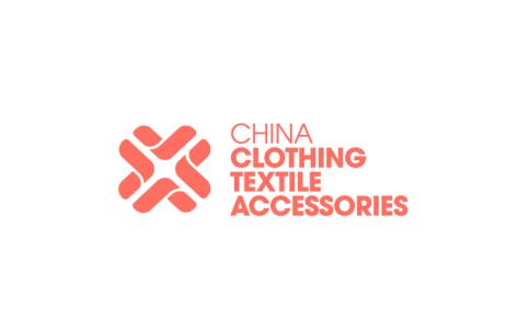 澳大利亚悉尼中国纺织用品展览会China Textiles