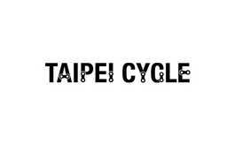 台湾自行车展览会TAIBEI CYCLE