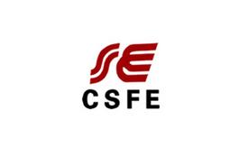 上海國際熱處理及工業爐展覽會CSFE