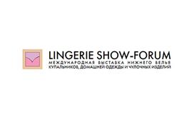 俄罗斯莫斯科内衣泳装展览会秋季Lingerie Show