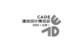 中國國際建筑系統及材料展覽會FBC