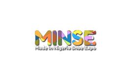 尼日利亚拉各斯鞋业及皮革展览会MINSE