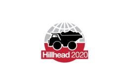 英國巴克斯頓采石及礦業展覽會Hillhead