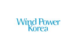 韓國大邱風能展覽會Wind Power
