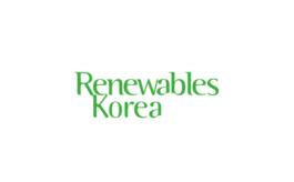 韓國大邱可回收能源展覽會Renewables