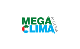 阿爾及利亞暖通制冷展覽會MEGA CLIMA