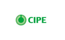 北京國際石油天然氣管道與儲運技術裝備展覽會CIPE